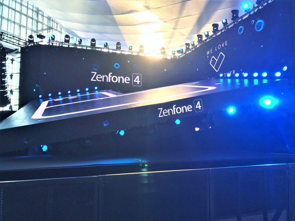asus rzym zenfone 4 selfie pro event4